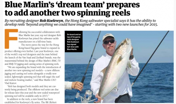 Blue Marlin's 'dream team' prepares to add another two spinning reels